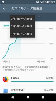 datatraffic_04.jpg