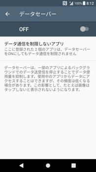 datatraffic_11.jpg