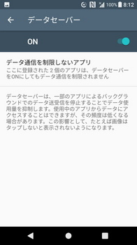 datatraffic_12.jpg