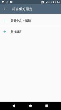 japanese_13.jpg