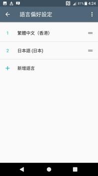 japanese_15.jpg