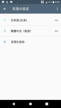 japanese_16.jpg