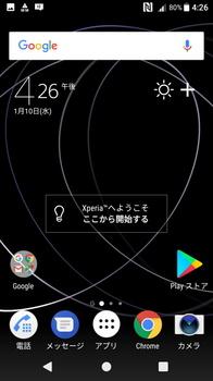 japanese_17.jpg