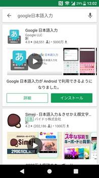 japanese_22.jpg