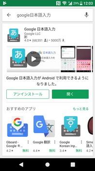 japanese_23.jpg