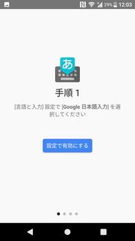 japanese_24.jpg