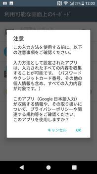 japanese_25.jpg