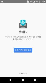 japanese_26.jpg