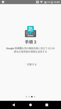 japanese_28.jpg