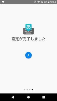 japanese_29.jpg